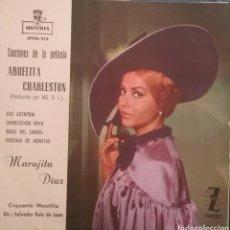 Discos de vinilo: MARUJITA DÍAZ. EP. SELLO MONTILLA. EDITADO EN ESPAÑA. AÑO 1961. Lote 192336968