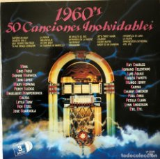 Discos de vinilo: 1960'S 50 HITS, TRIPLE HITS POP ROCK BALADA. Lote 192340305