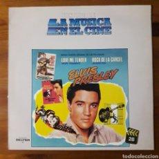Discos de vinilo: LOVE ME TENDER / ROCK DE LA CÁRCEL, ELVIS PRESLEY. HISTORIA DE LA MÚSICA EN EL CINE 28. Lote 192342335