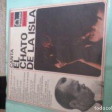 Discos de vinilo: DISCO VINILO EL CHATO DE LA ISLA. Lote 192361261