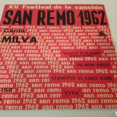 Discos de vinilo: MILVA–XII FESTIVAL DE LA CANCION DE SAN REMO 1962 . EP.. Lote 192367755