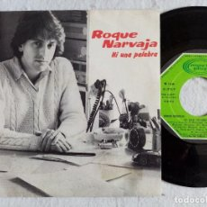 Discos de vinilo: ROQUE NARVAJA - NI UNA PALABRA / EL TIEMPO ES SECO EN LA CIUDAD - SINGLE 1982 - MOVIEPLAY. Lote 192371751