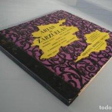 Discos de vinilo: DISCO ALBUM: ARIAS DE ZARZUELAS ORQUESTA SINFONICA ESPAÑOLA DIRECTOR RAFAEL MARTINEZ - MONTILLA. Lote 203723761