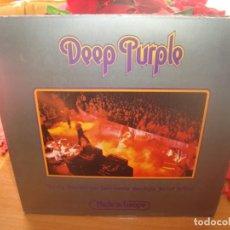 Discos de vinil: DEEP PURPLE MADE IN EUROPA 1976 , CON USO NORMAL . Lote 192380883