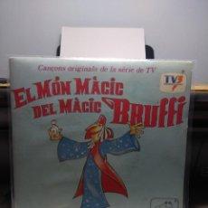 Discos de vinilo: SG EL MON MAGIC DEL MARIC BRUFFI ( CANÇONS ORIGINALS DE LA SERIE DE TV3) JOSEP ROIG & JOSEP VICIANA . Lote 192384003