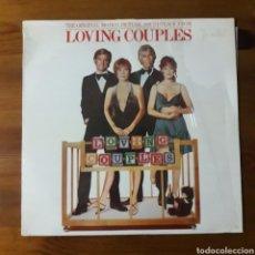 Discos de vinilo: CAMBIO DE ESPOSAS (LOVING COUPLES) THE TEMPTETIONS, BILLY PRESTON, SYRETTA, JERMAINE JACKSON. Lote 192438693