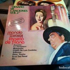 Discos de vinilo: MANOLO CARACOL IMPERIO DE TRIANA. Lote 192455211