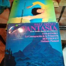 Discos de vinilo: WALT DISNEY. FANTASIA. Lote 192455898