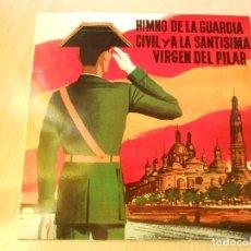 Discos de vinilo: BANDA DEL TERCIO MÓVIL DE LA GUARDIA CIVIL , EP, HIMNO DE LA GUARDIA CIVIL + 3, AÑO 1964. Lote 205744752