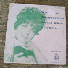 Discos de vinilo: ORQUESTA LOS TROVADORES - CANCIÓN BATURRA + 3. Lote 192502980