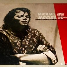 Discos de vinilo: MICHAEL JACKSON. I JUST CAN'T STOP LOVING YOU. EP VINILO.. Lote 192524675