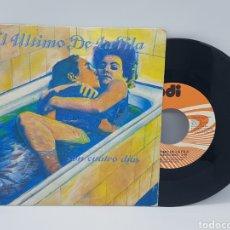 Discos de vinilo: EL ULTIMO DE LA FILA (MANOLO GARCIA) - SON CUATRO DIAS + ¿PARA QUE SIRVE UNA HORMIGA? - PDI - 1987. Lote 192651185
