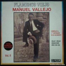 Discos de vinilo: LP FLAMENCO VIEJO MANUEL VALLEJO GRABACIONES AÑOS 1920-1930 (VER FOTOS). Lote 192703146