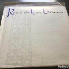 Discos de vinil: ROCIO JURADO - ROCIO DE LUNA BLANCA . EDICIÓN ESPECIAL . Lote 192719928