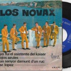 Discos de vinilo: LOS NOVAX - YO FUI EL ASISTENTE DEL KAISER + 3 (EP VICTORIA 1967). Lote 192723286