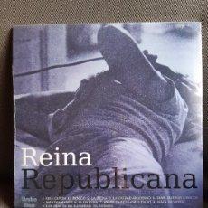 Discos de vinilo: LP REINA REPUBLICANA. REINA REPUBLICANA. Lote 192749563