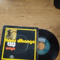 Discos de vinilo: MANU DIBANGO / PEPE SOUP / WEYA. Lote 192803156