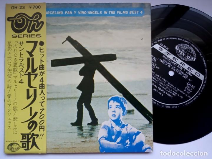 MARCELINO PAN Y VINO B.S.O - MUY RARO EP JAPONES 1972 - SEVEN SEALS - PORTADA DOBLE CON OBI (Música - Discos de Vinilo - EPs - Bandas Sonoras y Actores)