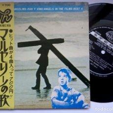 Discos de vinilo: MARCELINO PAN Y VINO B.S.O - MUY RARO EP JAPONES 1972 - SEVEN SEALS - PORTADA DOBLE CON OBI. Lote 192820248