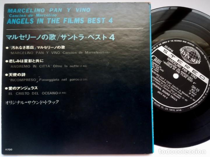 Discos de vinilo: MARCELINO PAN Y VINO B.S.O - MUY RARO EP JAPONES 1972 - SEVEN SEALS - PORTADA DOBLE CON OBI - Foto 2 - 192820248
