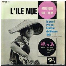 Disques de vinyle: L'ILE NUE / MUSIQUE DU FILM - EP 1961 - ED. BELGICA. Lote 192824538