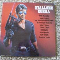 Discos de vinilo: LP. STALLONE. COBRA. BUENA CONSERVACION. Lote 192865533