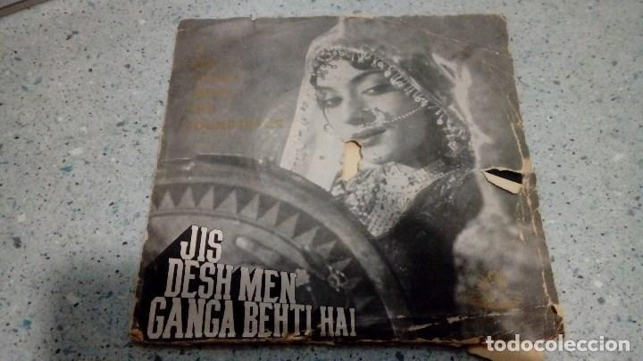 VINILO MUSICA INDIA JIS DESH MEN GANGA BETHI HAI ANGEL RECORDS (Música - Discos - Singles Vinilo - Étnicas y Músicas del Mundo)
