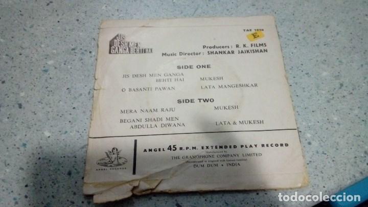 Discos de vinilo: VINILO MUSICA INDIA JIS DESH MEN GANGA BETHI HAI ANGEL RECORDS - Foto 2 - 192901051