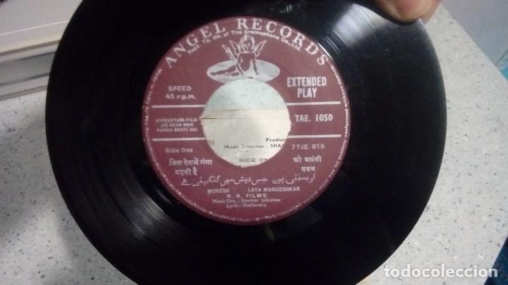 Discos de vinilo: VINILO MUSICA INDIA JIS DESH MEN GANGA BETHI HAI ANGEL RECORDS - Foto 4 - 192901051