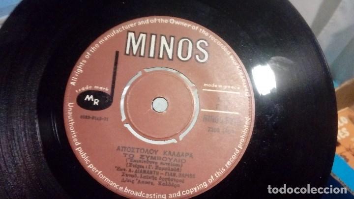 Discos de vinilo: DISCO VINILO MUSICA GRIEGA MINOS AÑOS 70 - Foto 2 - 192901216