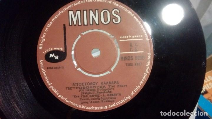 Discos de vinilo: DISCO VINILO MUSICA GRIEGA MINOS AÑOS 70 - Foto 3 - 192901216