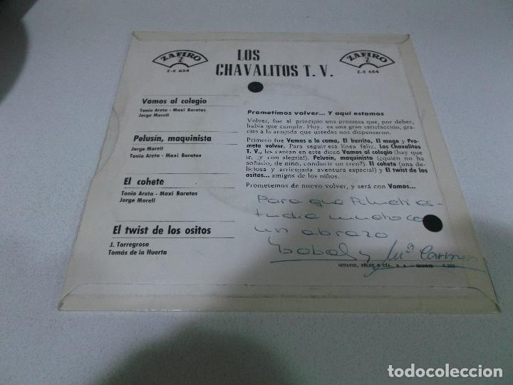 Discos de vinilo: LOS CHAVALITOS - VAMOS AL COLEGIO + PELUSIN MAQUINISTA + EL COHETE + EL TWIST DE LOS OSITOS EP - Foto 3 - 192923002