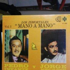 Discos de vinilo: LOS INMORTALES MANO A MANO VOL. 1 PEDRO INFANTE Y JORGE NEGRETE 1977 CARACAS VENEZUELA. Lote 192942770
