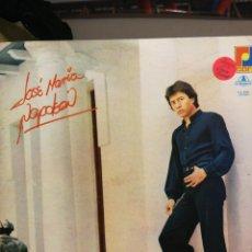 Discos de vinilo: LP JOSE MARIA NAPOLEON 1979 LA DISCOTECA C,A. VENEZUELA. Lote 192943143