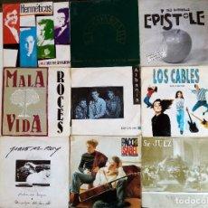 Discos de vinilo: LOTE 3 POP ROCK ESPAÑOL. Lote 192976968