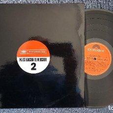Discos de vinilo: INVESTIGACIÓN DE MERCADO 2 - EDITADO POR POLYDOR. AÑO 1.977 - PROMOCIONAL - VARIOS . Lote 193019605