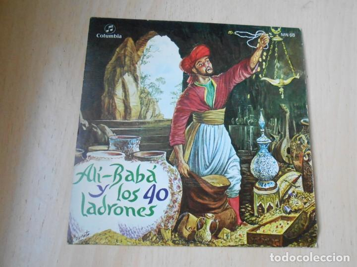 CUENTO INFANTIL - ALI BABA Y LOS CUARENTA LADRONES, SG, ALI BABA Y LOS CUARENTA + 1, AÑO 1969 (Música - Discos de Vinilo - EPs - Música Infantil)
