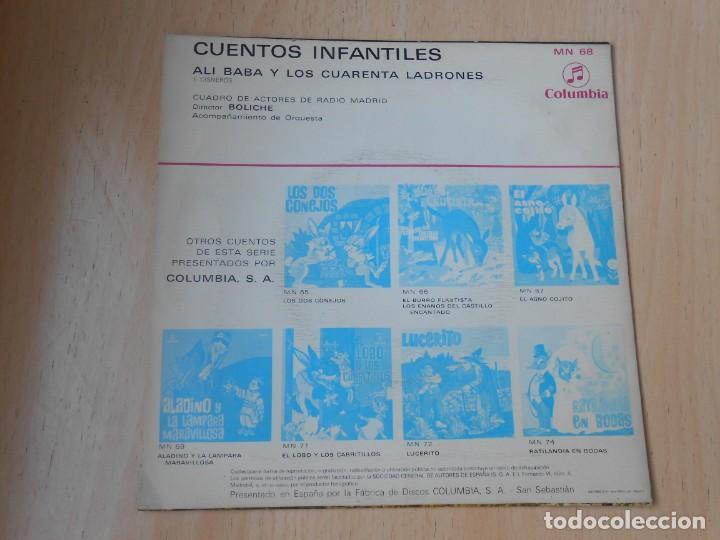 Discos de vinilo: CUENTO INFANTIL - ALI BABA Y LOS CUARENTA LADRONES, SG, ALI BABA Y LOS CUARENTA + 1, AÑO 1969 - Foto 2 - 193020105