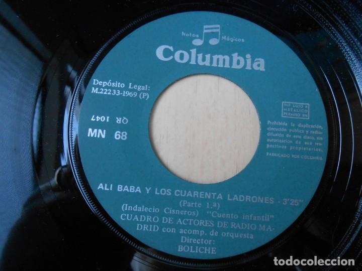 Discos de vinilo: CUENTO INFANTIL - ALI BABA Y LOS CUARENTA LADRONES, SG, ALI BABA Y LOS CUARENTA + 1, AÑO 1969 - Foto 4 - 193020105