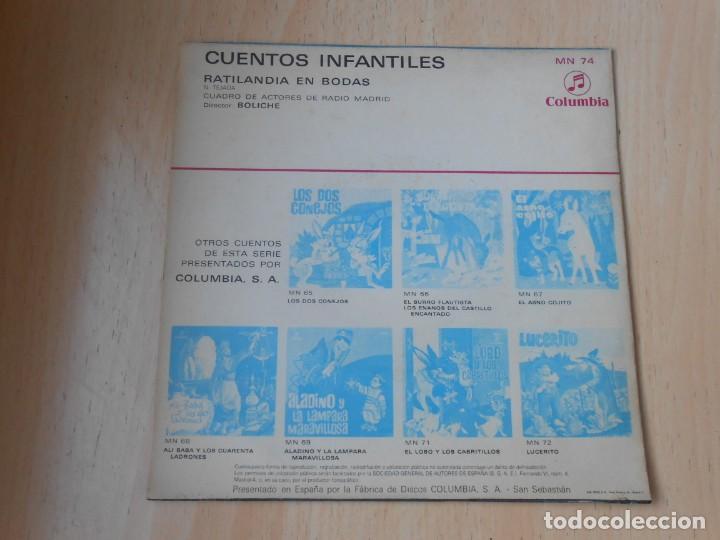Discos de vinilo: CUENTO INFANTIL - RATILANDIA EN BODAS -, SG, RATILANDIA EN BODAS + 1, AÑO 1969 - Foto 2 - 193020623