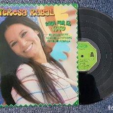 Discos de vinilo: TERESA RABAL - LOCA POR EL CIRCO. EDITADO POR MOVIEPLAY. AÑO 1.982. Lote 193022100