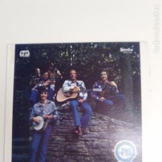 Discos de vinilo: PINNACLE BOYS AWARD WINNING ( 1975 API ATTEIRAM RECORDS USA ) BLUEGRASS EXCELENTE ESTADO. Lote 193035593