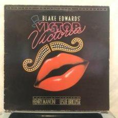 Discos de vinilo: HENRY MANCINI & HIS ORCHESTRA – BLAKE EDWARDS' VICTOR/VICTORIA 1982. Lote 193036972