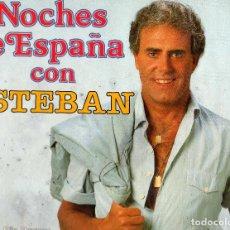 Discos de vinilo: LP NOCHES DE ESPAÑA CON ESTEBAN, 1986. Lote 193037722