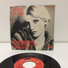 Discos de vinilo: MARY CRISTY - SINGLE TOI, LA MUSIQUE ET MOI FESTIVAL EUROVISION 1976. Lote 193041435