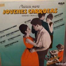 Discos de vinilo: JOVENES CARROZAS VL 1:FIDENCO,SEDAKA,SYLVIE VARTAN,ANKA,TNT,VIANELLO,BELAFONTE.A.RUSSELL,PEREZ PRADO. Lote 193063473