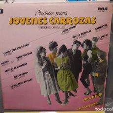 Discos de vinilo: JOVENES CARROZAS VL 3:TONY RENIS,ROKES,MORANDI,MARI TRINI,CHEYENES,SYLVIE VARTAN,BARRIERE,SPECTRUM. Lote 193063935