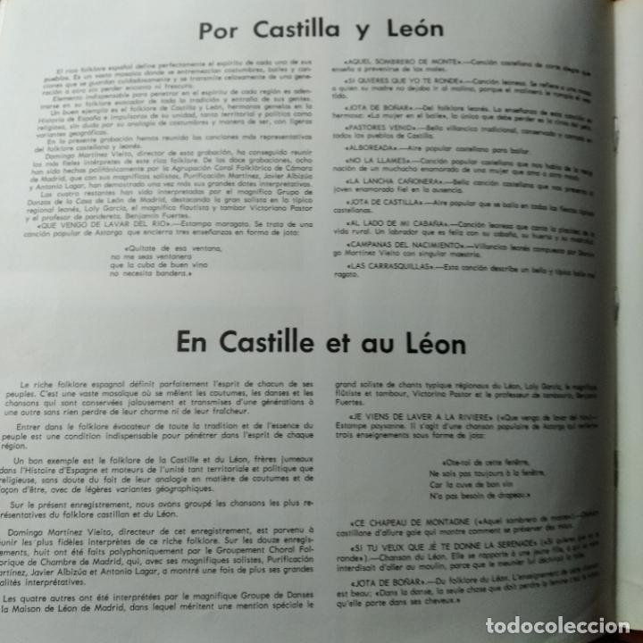Discos de vinilo: POR CASTILLA Y LEON- LP 1966+ LIBRETO - FOKLORE- - Foto 4 - 193087673