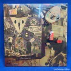 Discos de vinilo: ALADO SINCERA. LP- LA MISMA FIGURACIÓN. EMBALAJE ORIGINAL S. . Lote 193166733