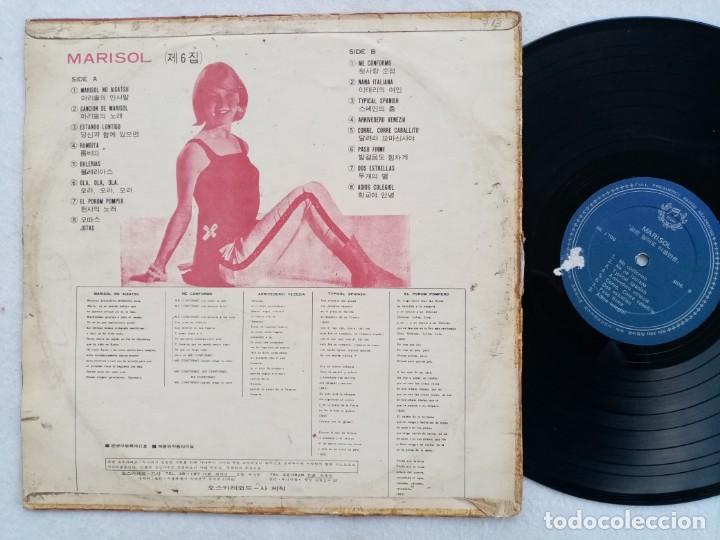 Discos de vinilo: MARISOL - RARO LP KOREANO - OSCAR - Foto 2 - 193206628